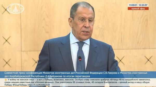 Лавров предложил администрации президента США определиться с повесткой встречи Путина и Байдена