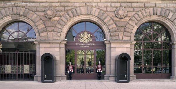 В Болгарии распустили парламент, новые выборы назначены на 11 июля