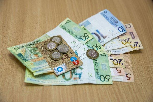 ЕАБР предупредил о рисках снижения экспорта Беларуси из-за американских санкций