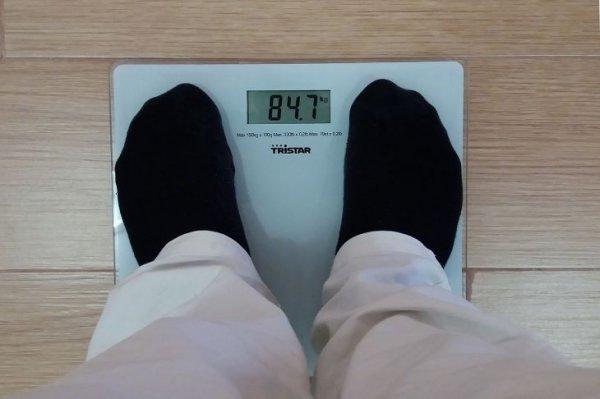 Учёные выявили новый способ лечения ожирения