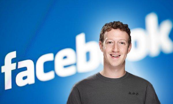 Марк Цукерберг назвал своего козла Биткоином