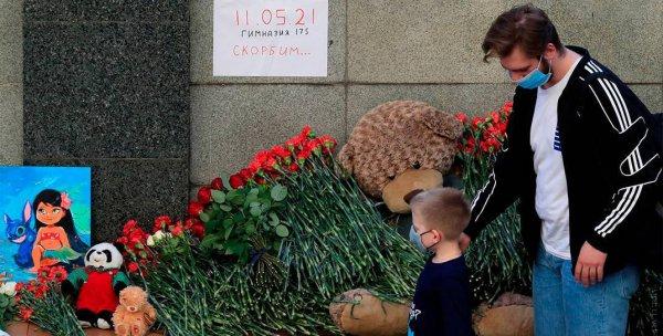 Казанскому стрелку, убившему в школе 7 детей, грозит высшая мера наказания
