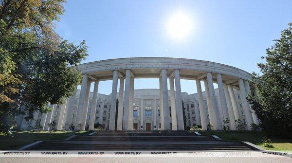 В Минске открывается Республиканский молодежный форум «Беларусь интеллектуальная»