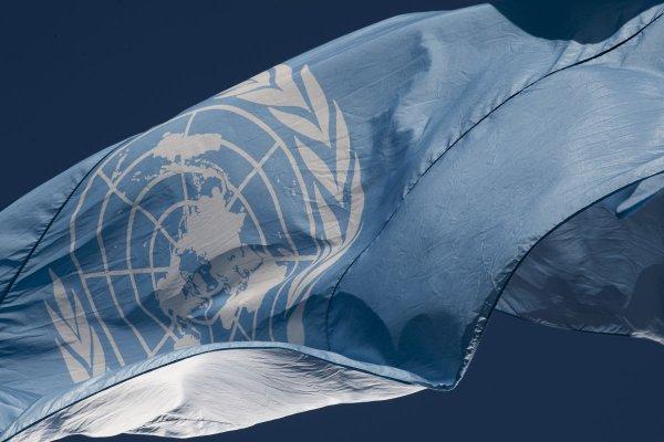 ООН оценила рост мировой экономики в 5,4%