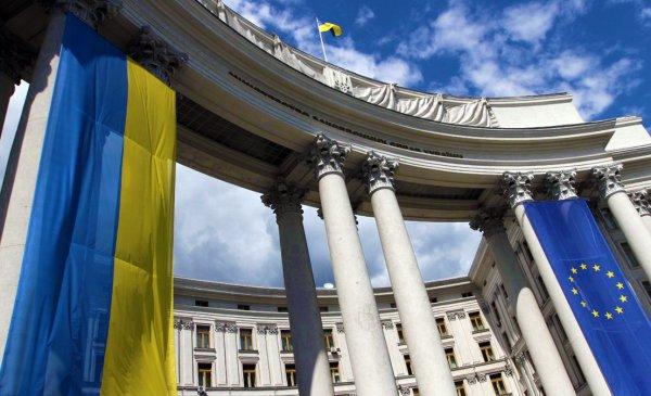 МИД Украины выступил с заявлением о блокировке в Беларуси сайта Tut.by
