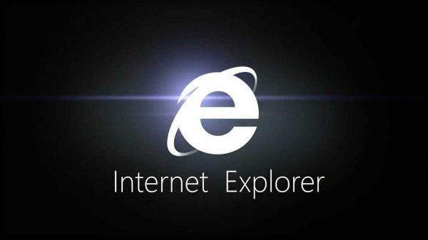 Microsoft завила о прекращении поддержки Internet Explorer