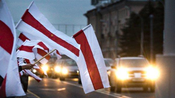 ГУБОПиК предложил включить БЧБ-флаг в перечень нацистской символики