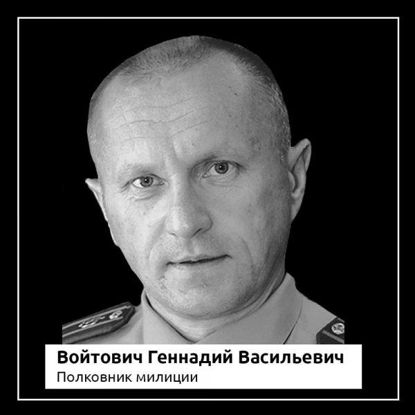 В Бресте повесился полковник милиции, который отвечал за подавление акций протеста