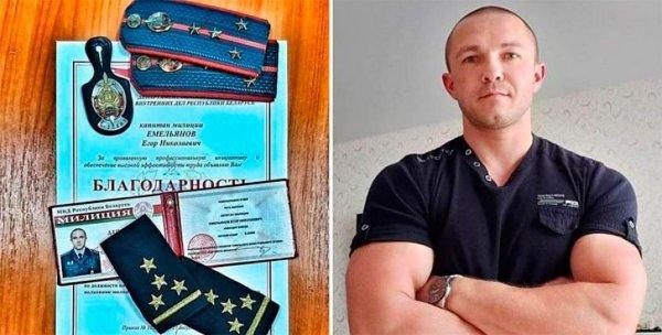 В Минске задержали двух бывших силовиков и водворили в изолятор на Окрестина