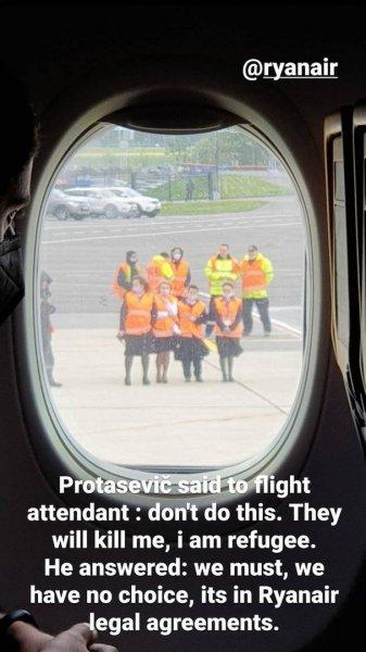 Роман Протасевич просил экипаж Ryanair не сажать самолёт