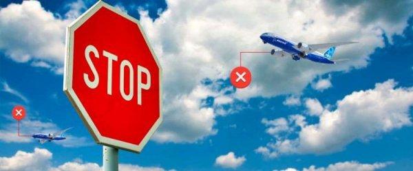 Саммит ЕС запретил белорусским авиакомпаниям летать в Евросоюз