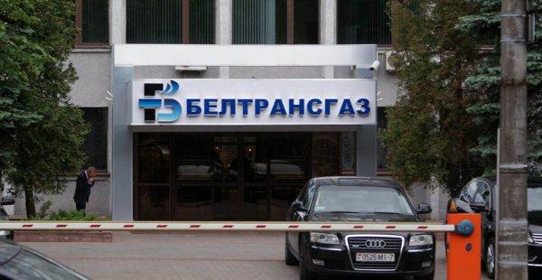 Евросоюз намерен запретить транзит российского газа через Беларусь