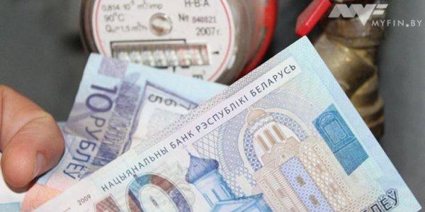 Что изменится для жителей Рогачёва с 1 июня
