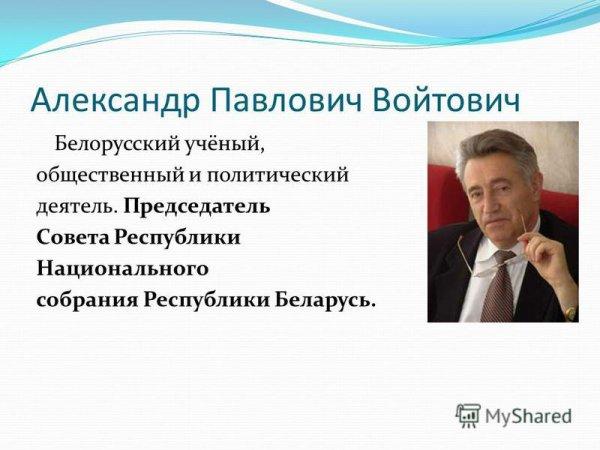 Экс-президент Академии наук обвинил режим в совершении преступлений против человечества