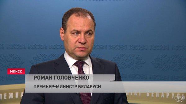 Головченко заявил, что намерен опровергнуть закон Ньютона