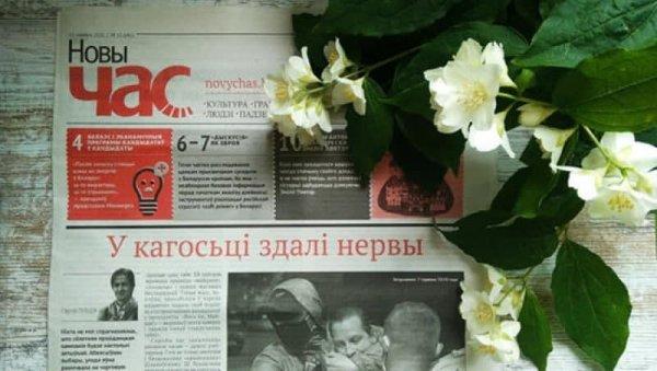 «Белпочта» прекратила сотрудничество с газетой «Новы Час»