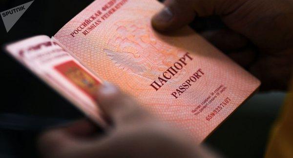 Получить российское гражданство теперь сможет каждый белорус