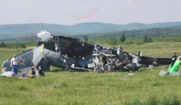 9 человек погибло при крушении самолета L-410 в Кузбассе