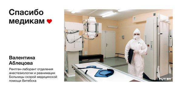 В Беларуси отмечают День медработника. Сколько их осталось, какие у них зарплаты и что сейчас с вакансиями