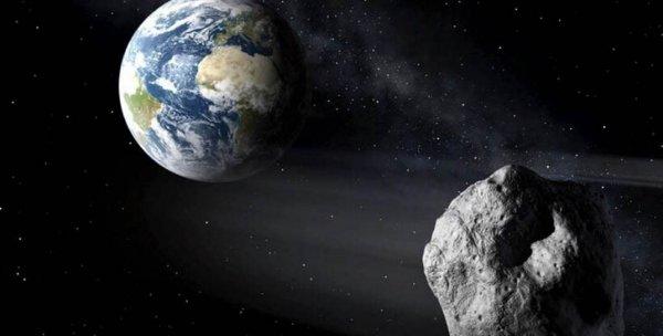 Астероид размером с два футбольных поля сблизится с Землей 25 июня