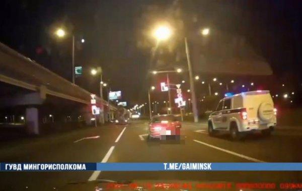 В Минске сотрудники ГАИ устроили погоню за нетрезвым водителем
