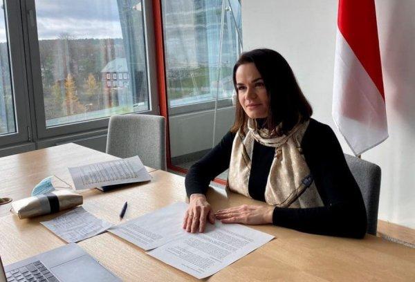 Светлана Тихановская провела переговоры с главами МИД Люксембурга, Бельгии и Словении