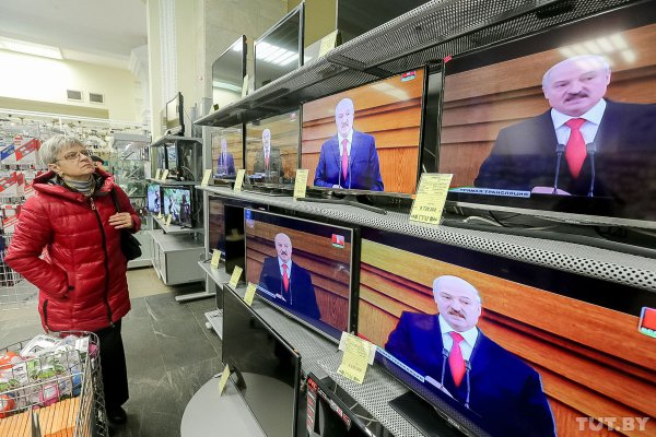 В Беларуси запретили вещание популярного телеканала RTVI