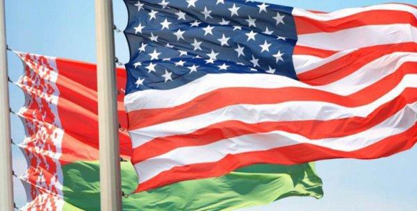 США дополнили санкционный список по Беларуси еще 16 лицами и 6 компаниями