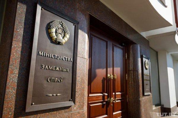 В МИД Беларуси прокомментировали введение новых санкций