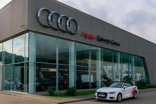 Автоконцерн Audi будет производить только электромобили