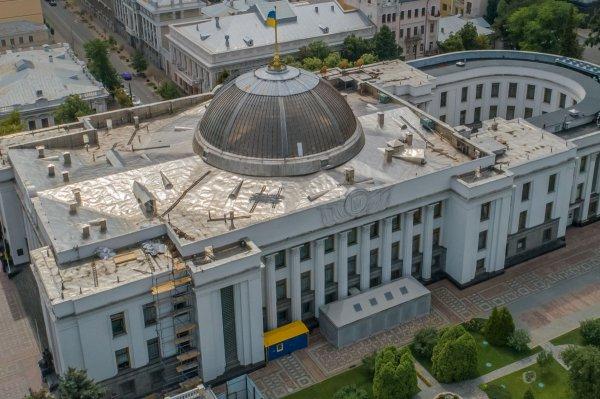 Верховная Рада Украины зарегистрировали постановление о полном прекращении отношений с режимом Лукашенко