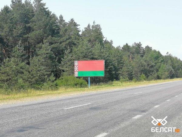 На дорогах Беларуси появились странные билборды
