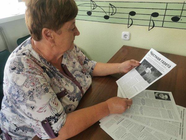 Троллинг белорусских айтишников: бюджетникам разослали запрещённую «Честную газету», и заставили фотографироваться