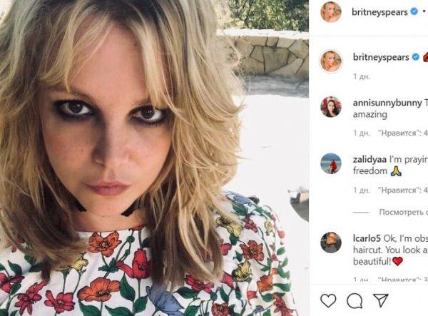 Бритни Спирс выступила в суде против опекунства отца