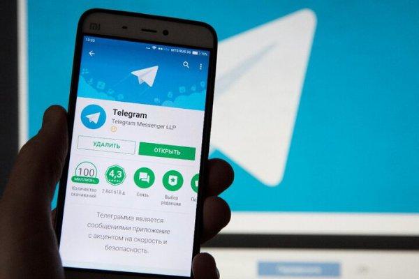 Telegram запустит стриминговую платформу внутри мессенджера