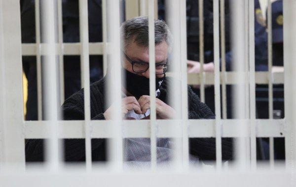 Виктор Бабарико выступил в суде с последним словом
