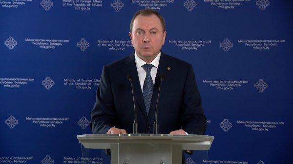 Глава МИД Макей указал ООН  на недопустимость экономических санкций против Беларуси