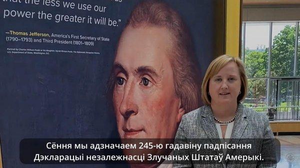 Посол США в Беларуси: Легитимность президента обусловлена только согласием народа