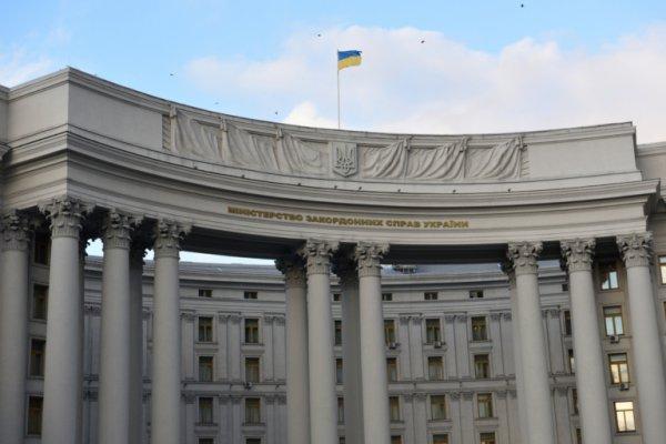 МИД Украины ответил на слова Лукашенко о поставках оружия в Беларусь
