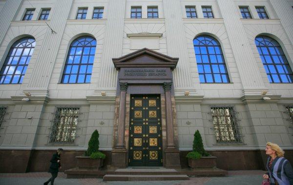 Нацбанк заявил о возросших рисках в финансовой системе Беларуси