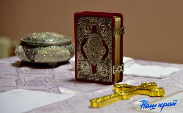 Сегодня православные верующие празднуют Рождество Иоанна Предтечи
