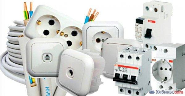 Электротовары оптом, розетки, трансформаторы, электрика