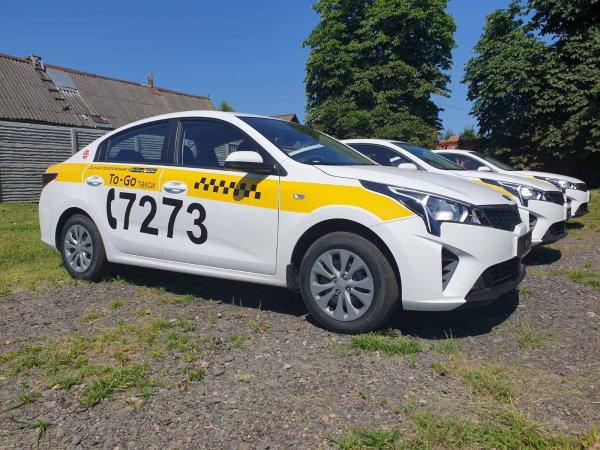 Такси To-Go 7273 самое бюджетное и надёжное такси в Рогачёве. Прокатиться с «ветерком» можно всего за 2,2 рубля!