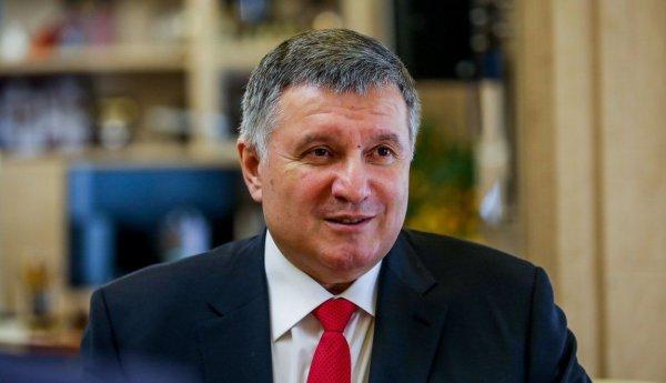 Верховная Рада Украины отправила главу МВД Авакова в отставку