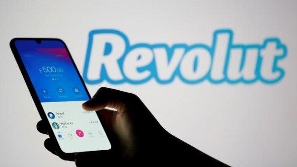 Украинский стартап Revolut оценили в $33 млрд
