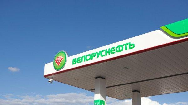 «Беларуснефть» вышла из состава концерна «Белнефтехима»