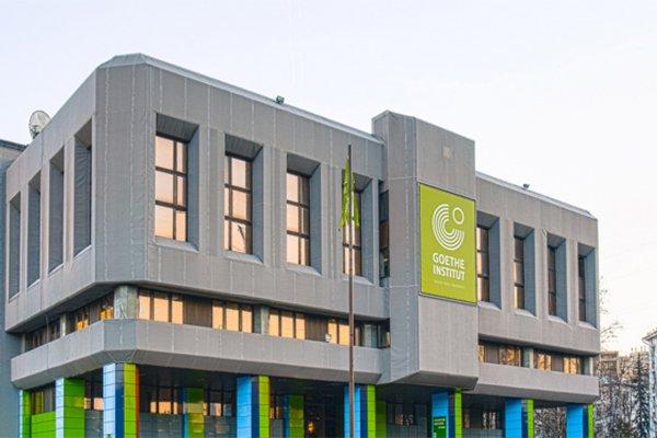 Институт Гёте прекращает свою работу в Беларуси