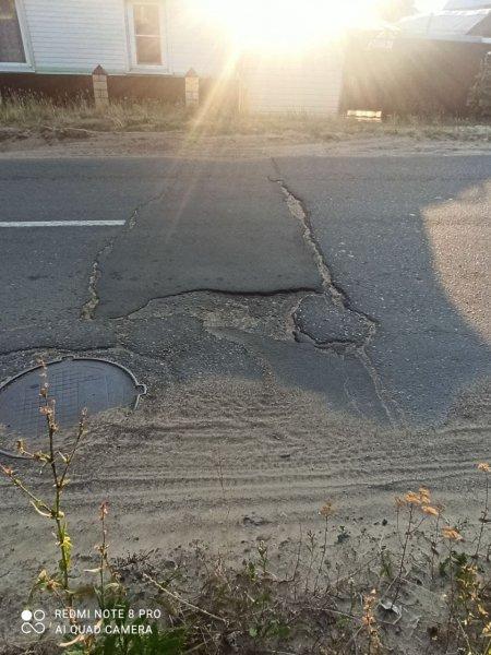 Фотофакт: Жители улицы Лермонтова несколько лет не могут добиться от властей города ремонта дороги