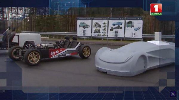Белорусский электромобиль будет стоить меньше 20 тысяч долларов