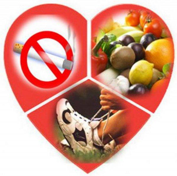 Здоровое сердце - здоровая жизнь